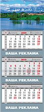 Дорогие квартальные календари