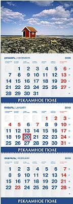 Календари ТРИ НАВИВКИ