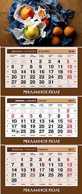 Цены на печать квартальных календарей Люкс2