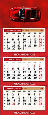 Цены на печать квартальных календарей Люкс3