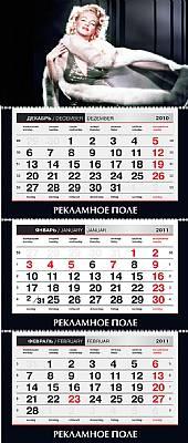 Цены на печать квартальных календарей Люкс4