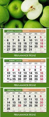 Цены на печать квартальных календарей Люкс5