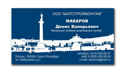 Изготовление визиток цены