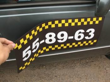 Магнитная наклейка на такси
