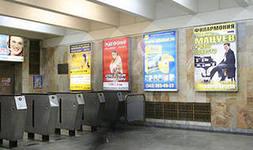 Лайтбоксы в метро