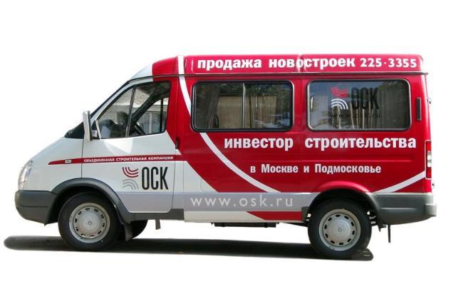 Нанесение виниловых наклеек на транспорт