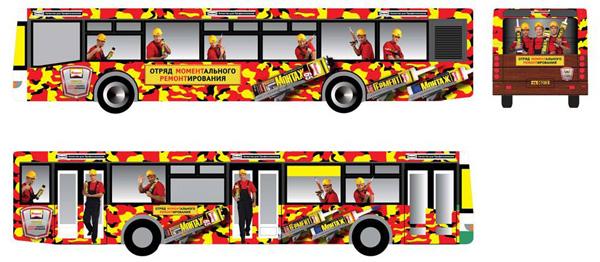 Реклама транспорт