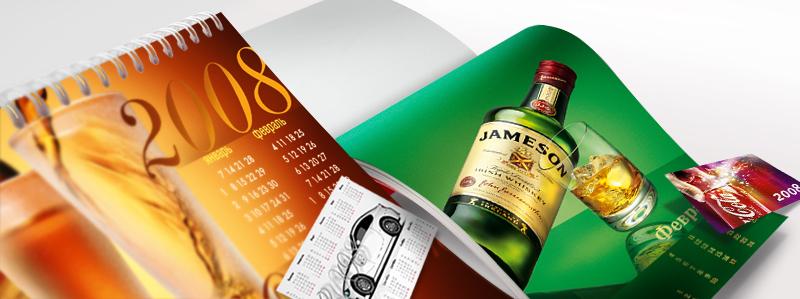 Календари и календарики срочно