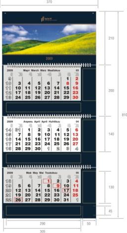 Календарь Максима-2.jpg