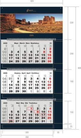 Календарь Презент-1