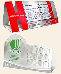 Календарь-Домик Вырубной