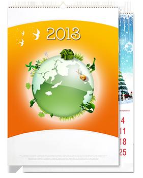 Перекидной календарь настенный 2014