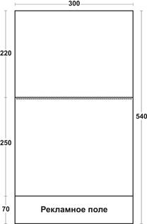Разметка календаря моно