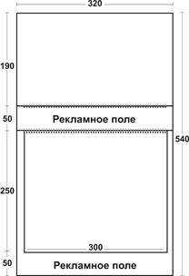 Квартальный календарь разметка